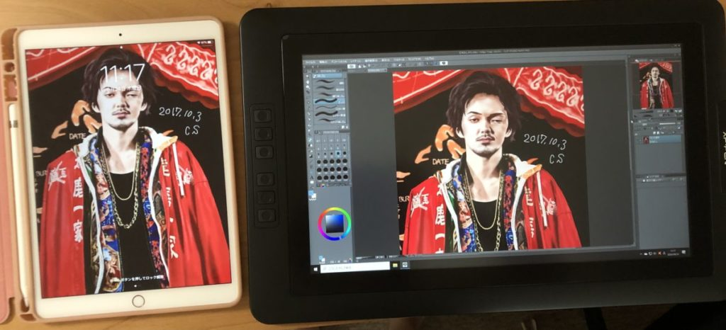 iPadと液タブ